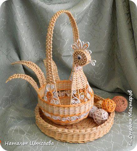Поделка изделие Пасха Плетение Ильинская курочка или Спасибо нашим мастерам-3 Трубочки бумажные фото 8