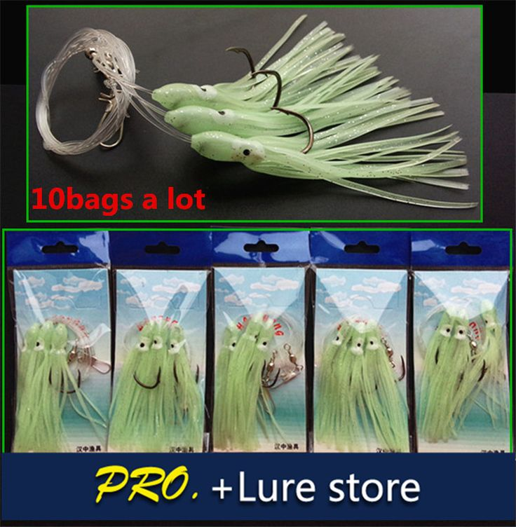 Artificial 10bags fishing sabiki lure baits ,soft squid rigging sabiki baits sea fishing tackle ,soft squid skirt sabiki hooks