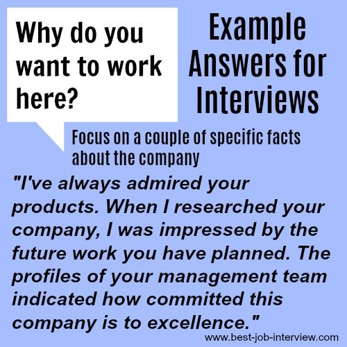 Example Answers For Interviews Tell Me Something Not On Your Resume In 2020 Job Interview Answers Job Interview Tips Job Interview Questions