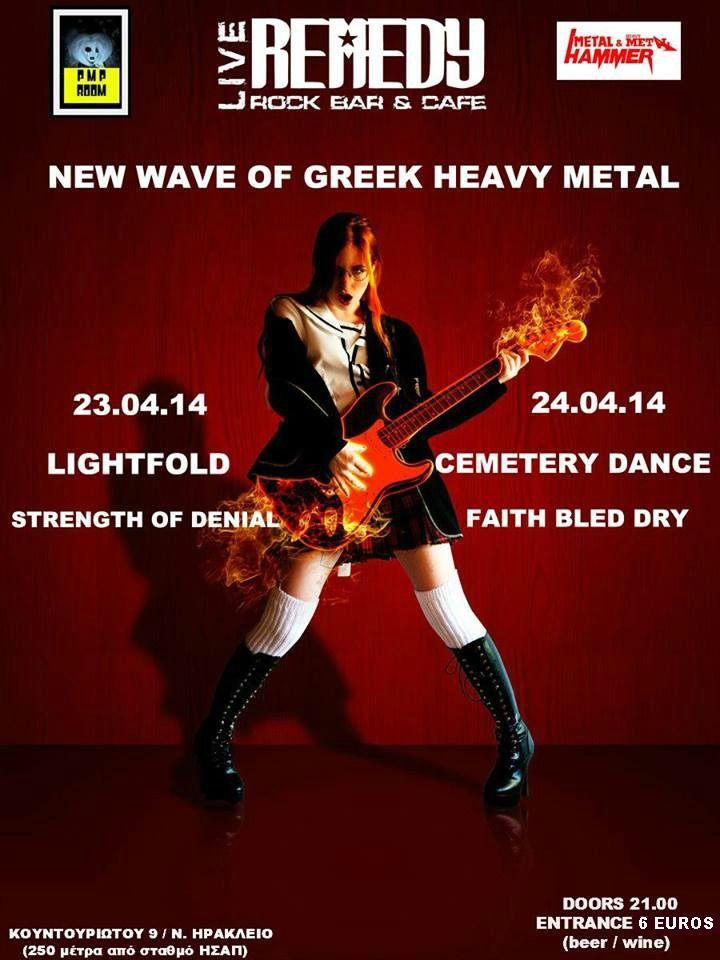 NEW WAVE OF GREEK HEAVY METAL  #HEAVYMETAL #METAL #metal_rock