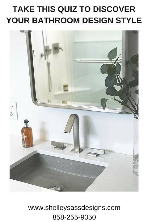 Incroyable TAKE MY BATHROOM DESIGN STYLE QUIZ. Bathroom Remodel Shelley Sass Designs  Interior Design,Remodeling,Home Staging San Diego 858 255 9050 ...