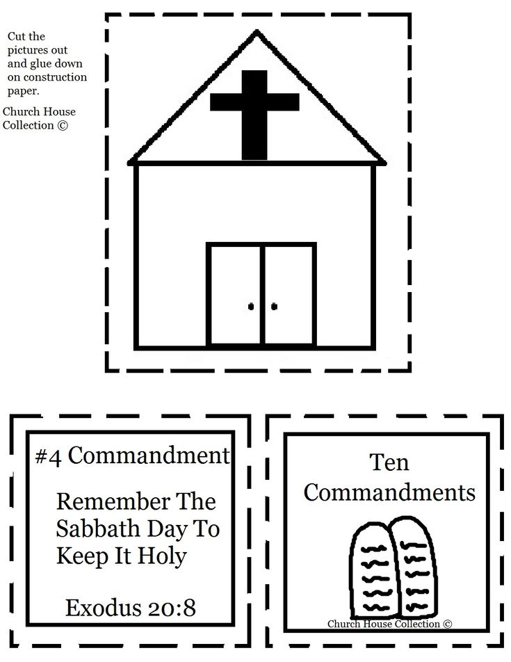 Remember The Sabbath Day To Keep It Holy Cut Out Sheet For