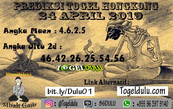 Bocoran Togel Hongkong 24 April 2019, Angka Main Togel Hari ini
