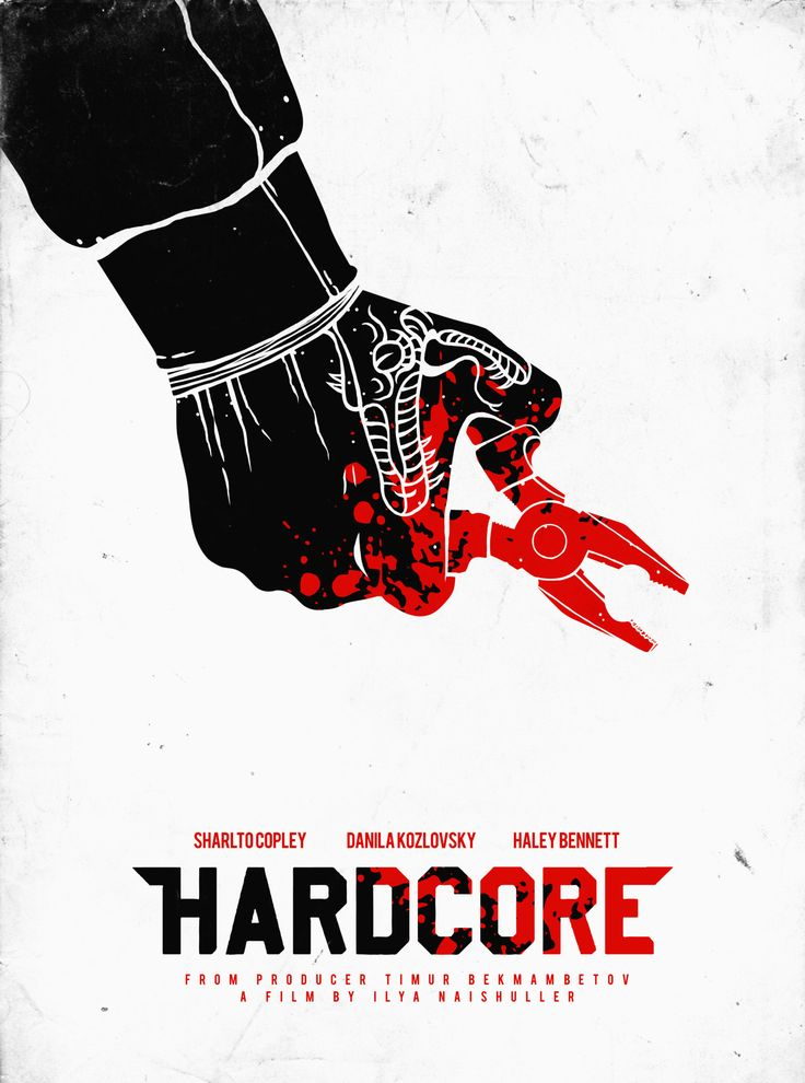Hardcore Henry (2015)  HD Wallpaper From Gallsource.com