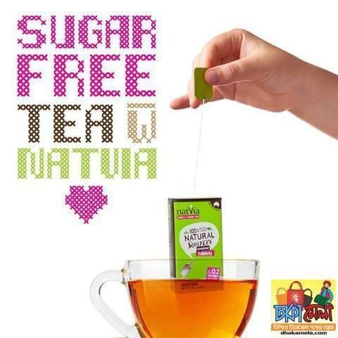 #SugarFreeTea with #Natvia |||   সমগ্র বাংলাদেশে ৪৮ ঘণ্টাই হোম ডেলিভারি |||   Call For Order at  ☎ +88-01759 888 222 (Bangladesh)  ☎ +88-09678 888 222 (Bangladesh)  ☎ +61-1300 134 556 (Australia)   No matter what time it is, a cup of tea with #Nativa is always a good way to relax ☕ @ dhakamela.com Make sugar free easy!  #Natvia is the natural alternative to the controversial chemicals found in artificial sweeteners.