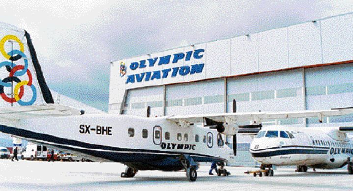 Olympic aviation