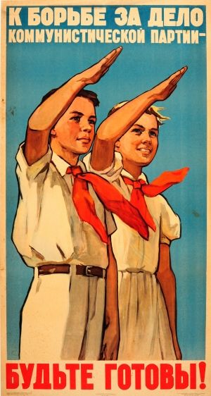 Be Ready To Fight For The Communist Party USSR Young Pioneers 1958 - original vintage Soviet propaganda poster by N Vatolina listed on AntikBar.co.uk