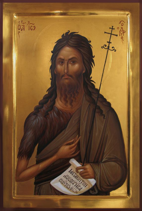Photo: CN 034 - St.John The Baptist