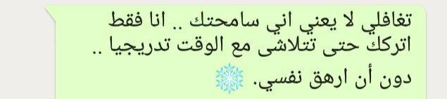 اتركك حتى تتلاشى مع مرور الوقت Calligraphy Arabic Calligraphy