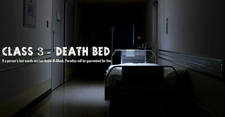 "'Class 3 - DEATH BED ' ; ""Benefiting the Dead""  https://m.facebook.com/notes/learn-islam/class-3-death-bed-benefitting-the-dead/1147464555278373/  #deathbed #kalimah #shaheed #learnislam"