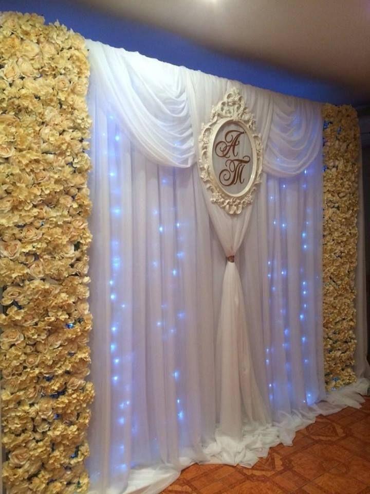 15 Beautiful Curtains Decorations For Birthday Parties Artcraftvila In 2020 Flower Wall Wedding Wedding Background Wedding Backdrop