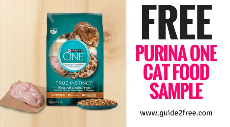 Get a FREE Purina One True Instinct Cat Food Sample! Natural, grain-free food with protein-rich morsels that bring out the cat she was born to be. Offer valid 8/1/2017 – 1/31/2018 or good while supplies last. Good only in the USA, APOs, FPOs. LIMIT ONE REQUEST PER HOUSEHOLD.
