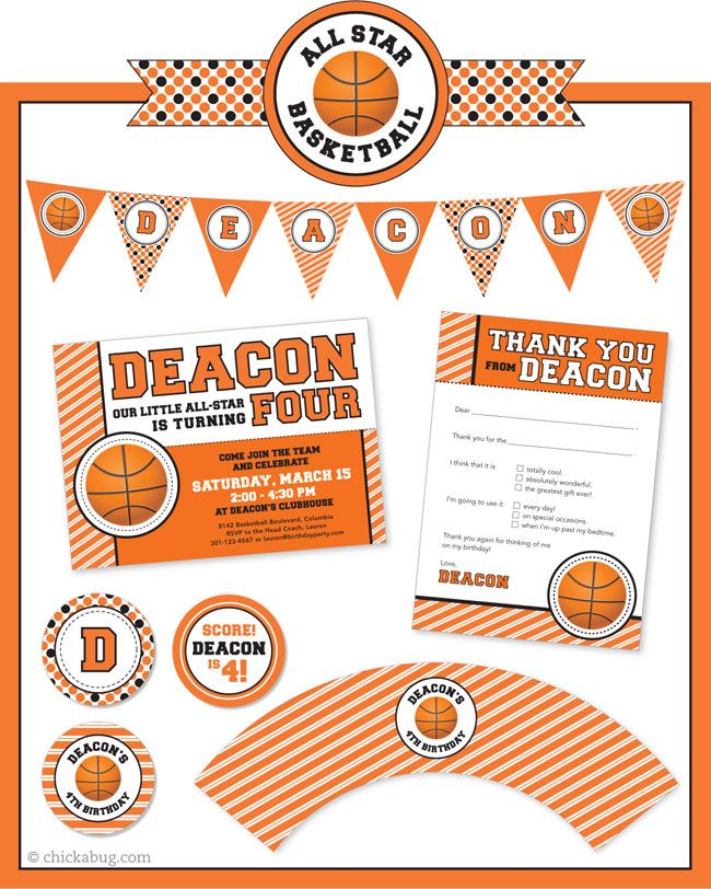 Basketball theme party - paper goods and DIY printables