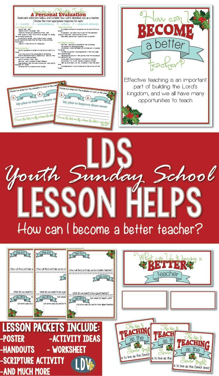 DECEMBER: YOUTH SUNDAY SCHOOL LESSON HELPS. How can I become a better teacher? #ldsyouth #youthdundayschool #ldsprintables #lessonhelps