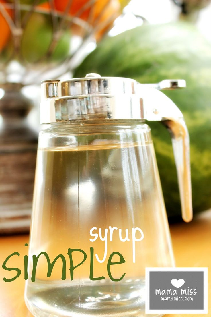 Simple Syrup Recipe - for our mixed drinks