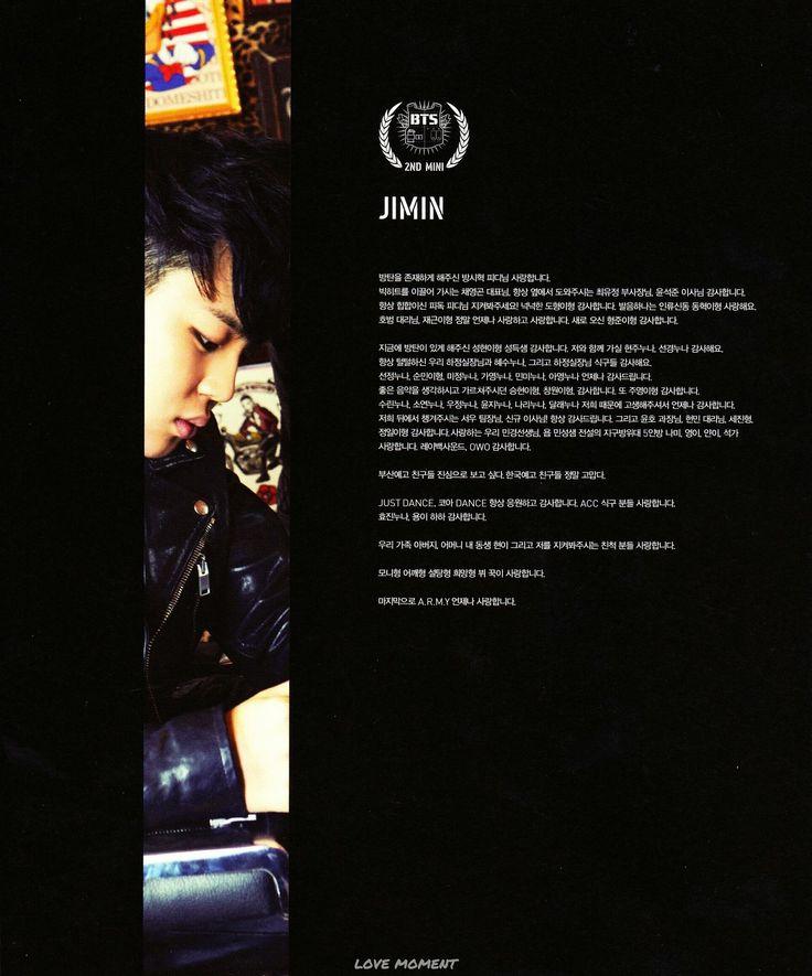 SKOOL LUV AFFAIR 방탄소년단 #Jimin ♡