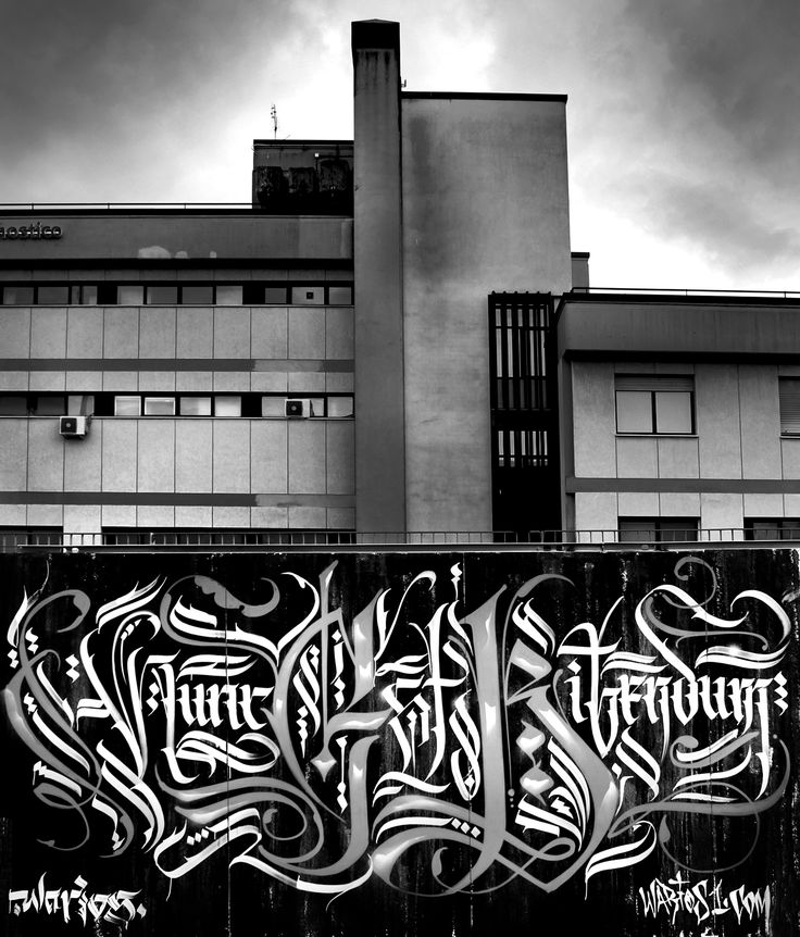 Calligraffiti wall by Warios, 2015