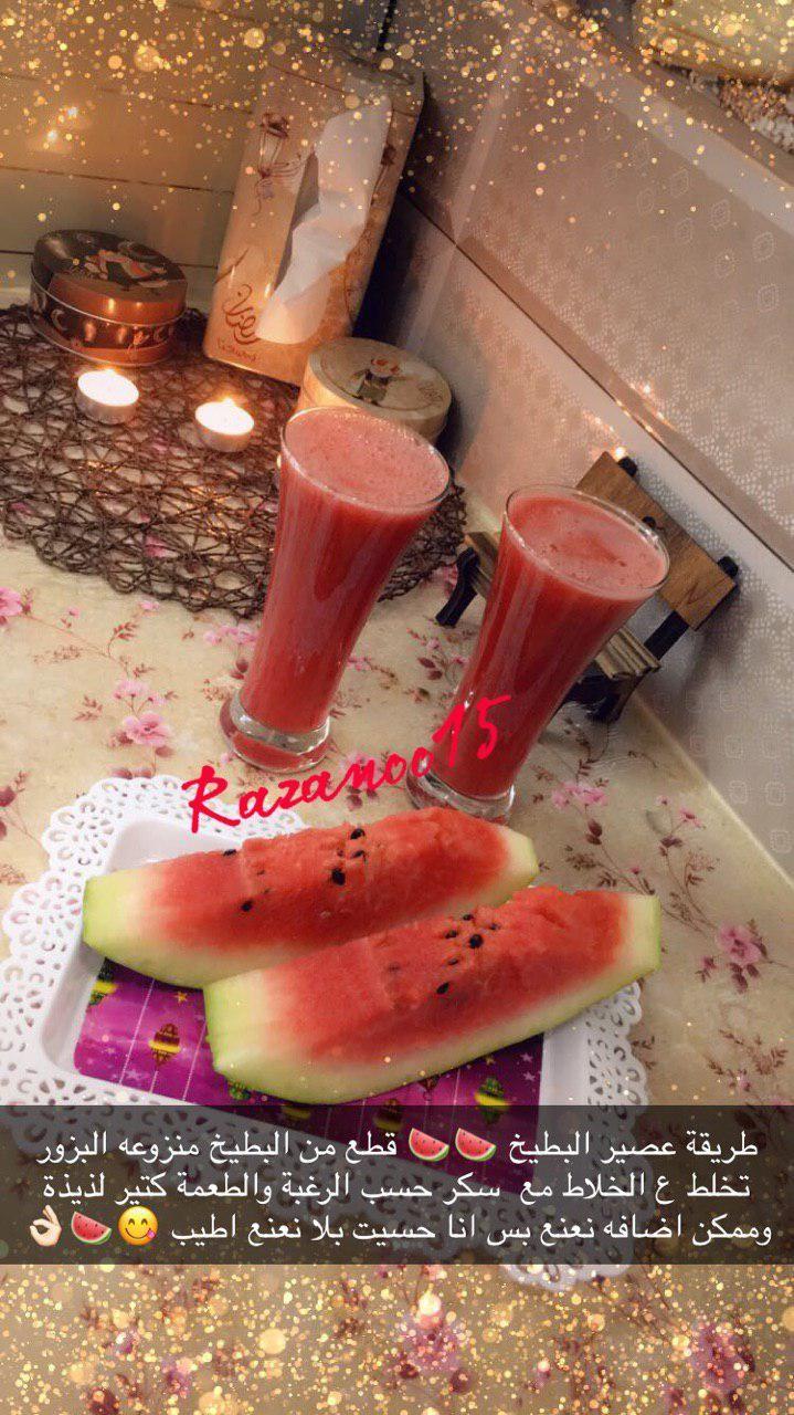 أليست ك ل أمورك بين يدي الله فليطمئن قلبك Food Fruit Watermelon