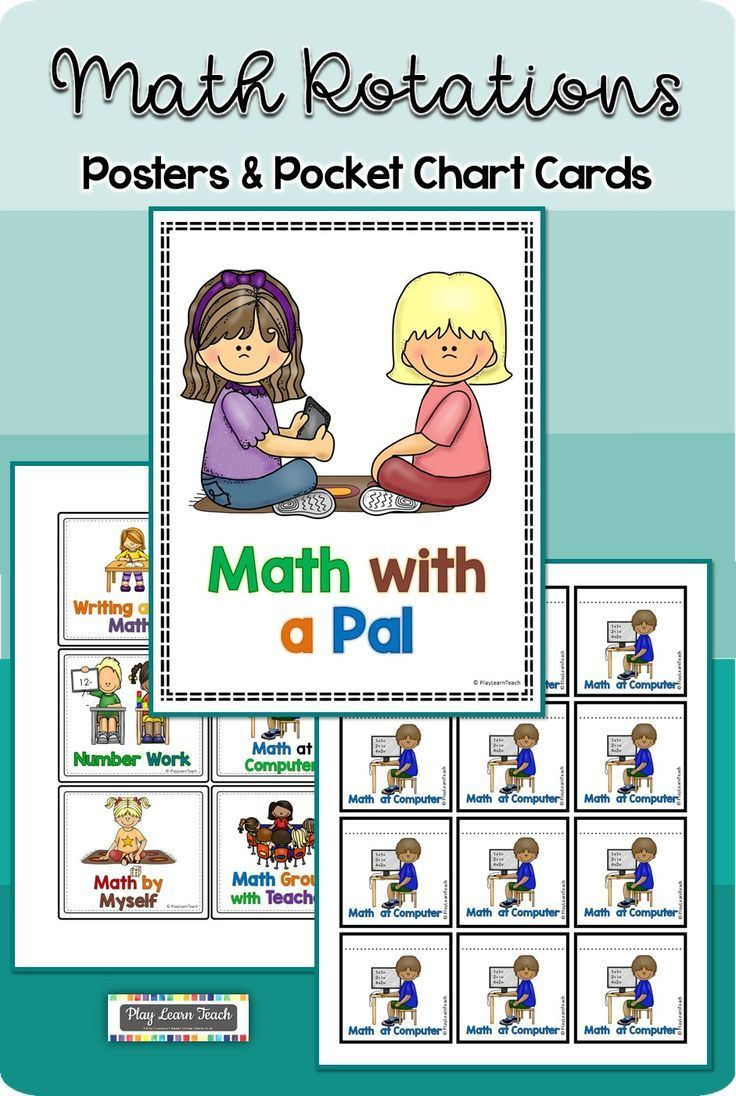 Math Rotations Posters Pocket Chart Cards With Images Guided Math Kindergarten Math Rotations Pocket Chart Cards