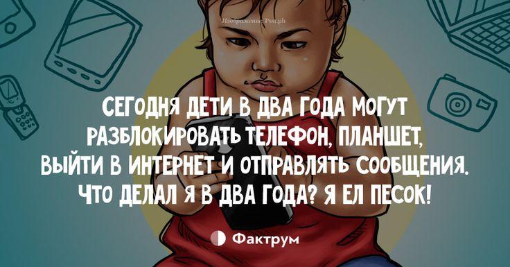 12 потрясающих юмористических зарисовок о родителях и детях http://chert-poberi.ru/umor/12-potryasayushhix-yumoristicheskix-zarisovok-o-roditelyax-i-detyax.html