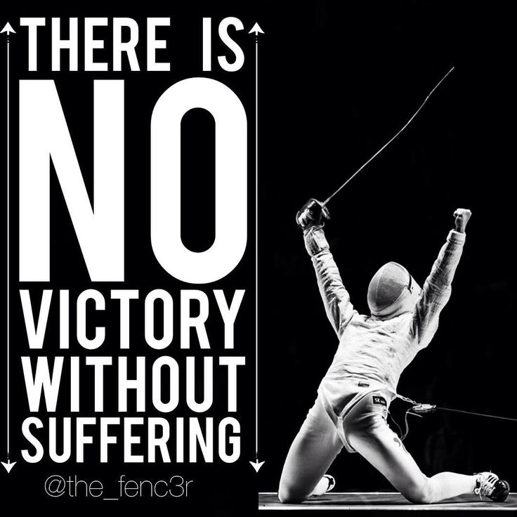 Fencing Quotes Gorgeous 36 Best Fencing Images On Pinterest