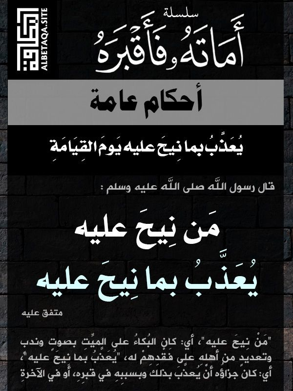 Pin By أستغفر الله On البطاقة الدعوية In 2020 Calligraphy Arabic Calligraphy