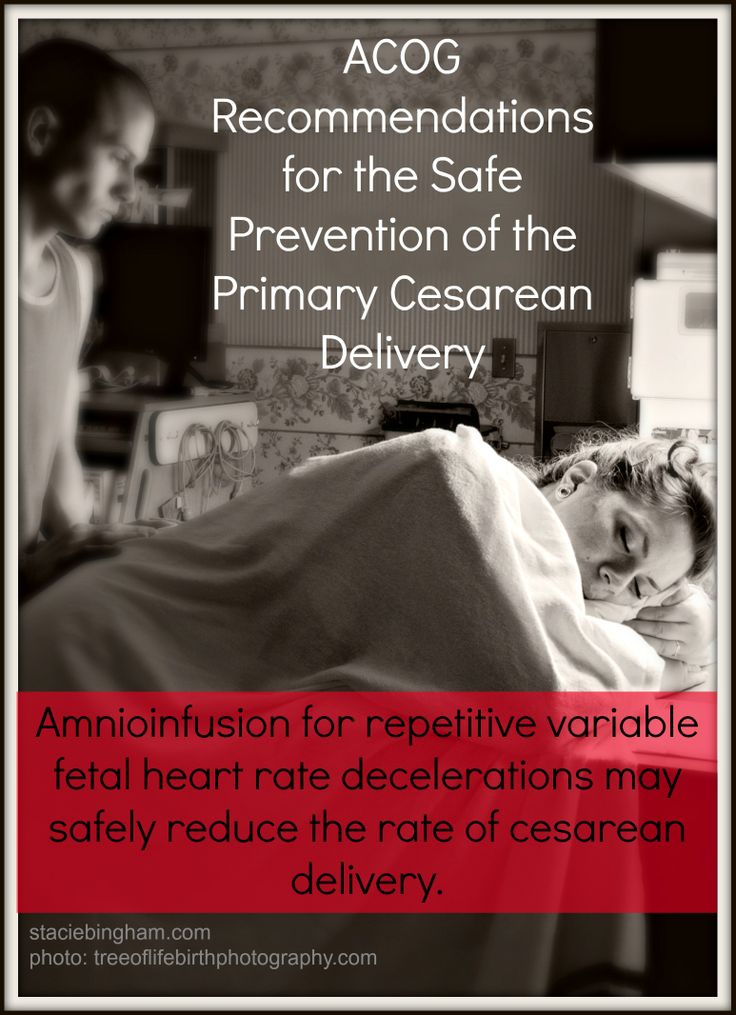 acog guidelines repeat cesarean section