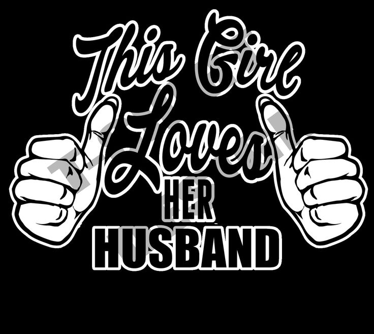 This Girl Loves Her Husband - Transparent T-shirt design by MugsAndAccessories on Etsy