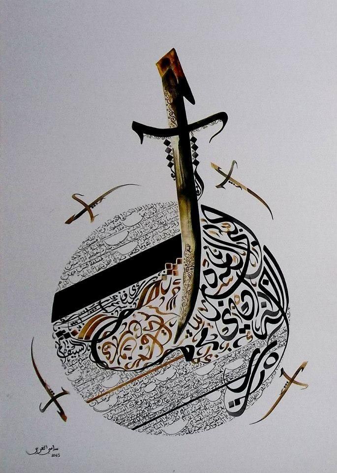 By Sami Gharbi (Tunisia)