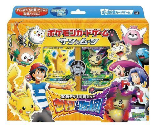 Pokemon-Card-Game-Sun-amp-Moon-30-Deck-Match-up-Set-034-Ash-VS-Rocket-034-PRE-ORDER