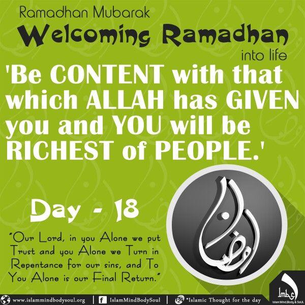 #welcoming #Ramadan #imbs #Islamic #life #allah #God #rich #alone #repentance #sin #return #day18