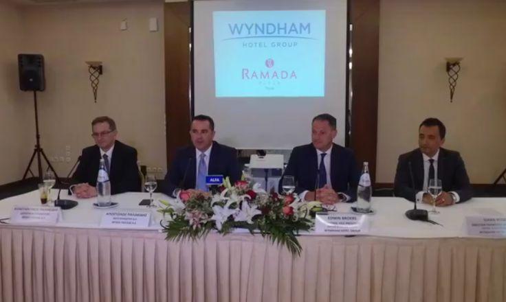 Globally Recognised Ramada Hotel Brand Comes to Alexandroupolis when Ramada Plaza Thraki Opens this Summer