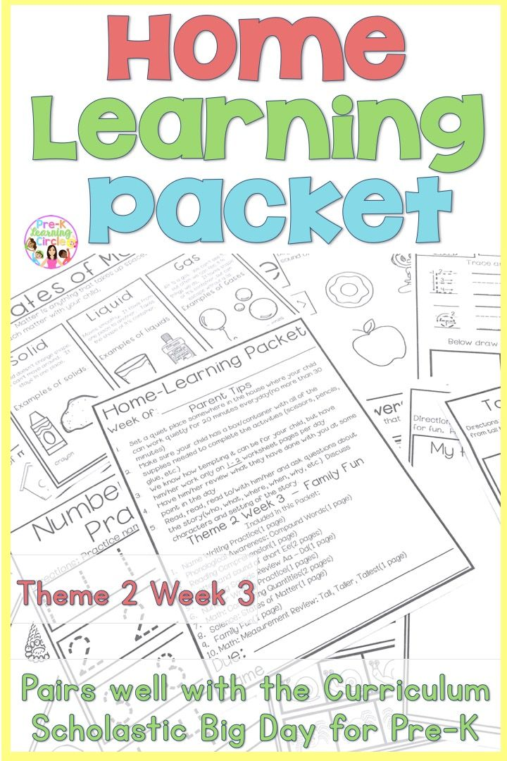Home Learning Packet Scholastic Big Day For Pre K Theme 2 Week 3