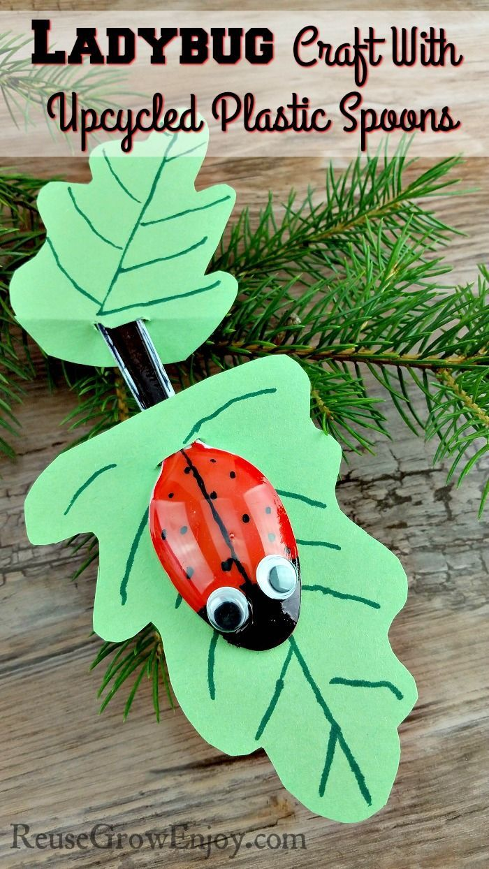 Check out this fun Ladybug Craft With Upcycled Plastic Spoons that you can do with the kids! Would you have guessed that school glue was used as the paint?? http://reusegrowenjoy.com/ladybug-craft-upcycled-plastic-spoons/