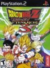 Dragonball Z Budokai Tenkaichi 3-The greatest character roster out of any Dragonball Z game known to date. The voice acting was nearly spot on from the original 1996 cast. And to top it off, Character transformations were a sight that changed the way Dragonball Z gamers had ever believed could be done. #SonGokuKakarot