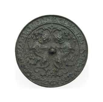 A SELJUK CAST BRONZE CIRCULAR MIRROR IRAN, CIRCA 12TH CENTURY  Price Realized   £1,375 Set Currency ($2,222)