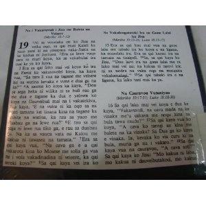 Fijian New Testament / Veiyalayalati Vou   $39.99