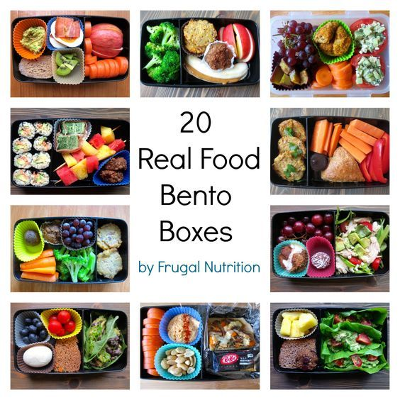 20 Real Food Bento Boxes - easy lunch ideas for kids & adults. No fancy shapes & faces necessary! | Frugal Nutrition #realfood #lunch: