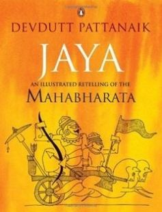 Jaya: An Illustrated Retelling of the Mahabharata free download by Devdutt Pattanaik ISBN: 9780143104254 with BooksBob. Fast and free eBooks download.  The post Jaya: An Illustrated Retelling of the Mahabharata Free Download appeared first on Booksbob.com.