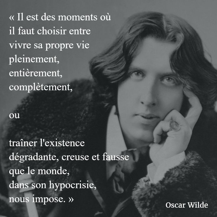 les 25 meilleures id es de la cat gorie oscar wilde sur pinterest citations d 39 oscar wilde. Black Bedroom Furniture Sets. Home Design Ideas