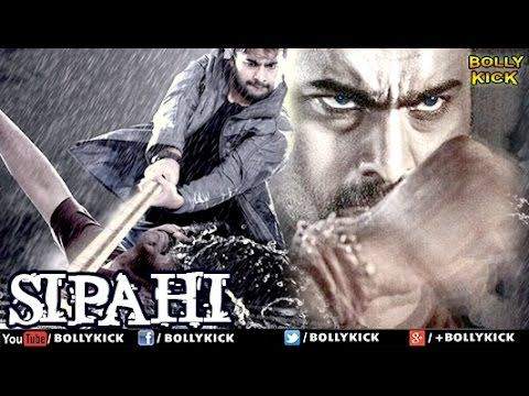 South Indian Movies Dubbed in Hindi Full Movie 2017 new : Sipahi is a story of duty minded and a shrewd jailer Dharma Teja (Nara Rohit) who always abides by the law. One fine day, a dreaded convict named Charlie (Ravi Varma) is brought to the jail to undergo his death sentence. Twist in the tale... https://newhindimovies.in/2017/07/08/sipahi-full-movie-hindi-dubbed-movies-2017-full-movie-hindi-movies-nara-rohit-movies/