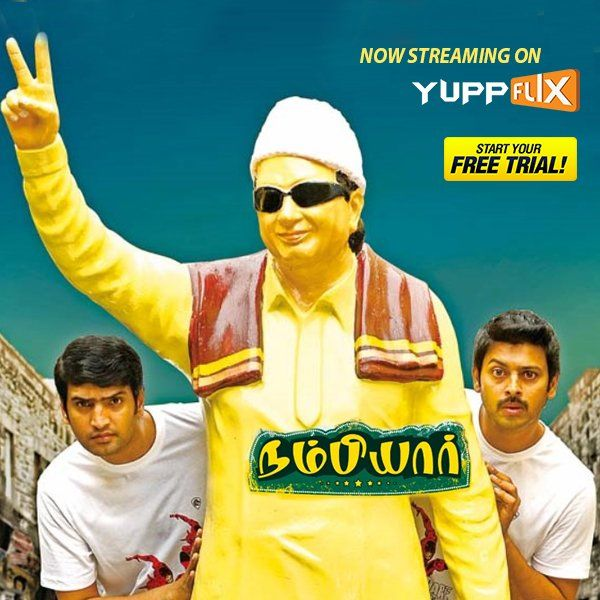 Watch #tamil science fiction comedy film #Nambiyaar on @YuppFlix . #WatchLegally…