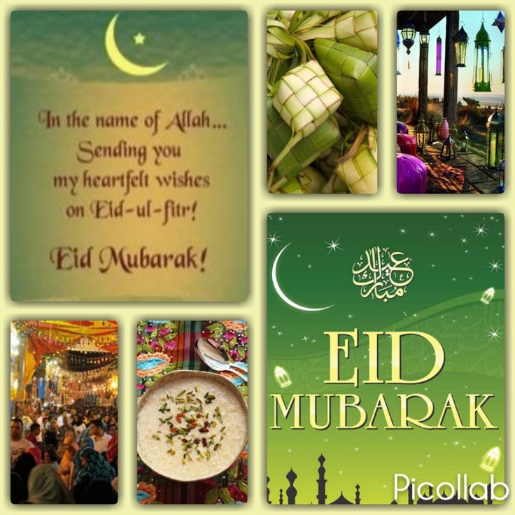 Eid ul fitr  Eid Mubarak  Suikerfeest