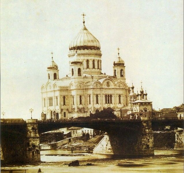 Christ The Saviour cathedral 1869