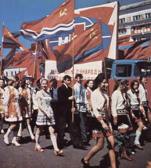 USSR photo