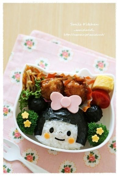 229 best images about cute food lunch boxes bento moulds so we can all do cute things on. Black Bedroom Furniture Sets. Home Design Ideas