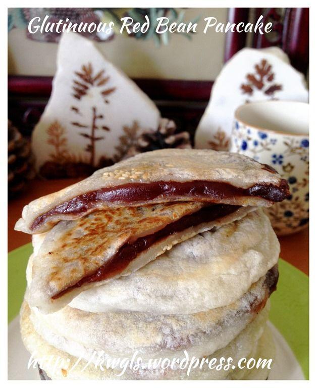 Glutinous Rice Flour Red Bean Pancake(豆沙烧饼-糯米皮)