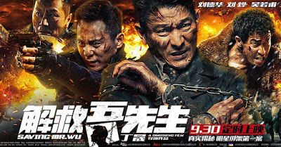 فيلم إنقاذ السيد وو Saving Mr. Wu 2017 مترجم HD