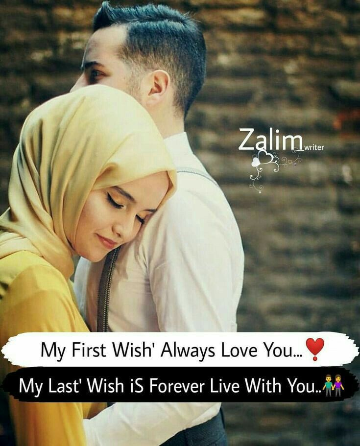 Pin By Waqas A On Ishq Shufiyaana Love Picture Quotes English Thoughts Couple Quotes