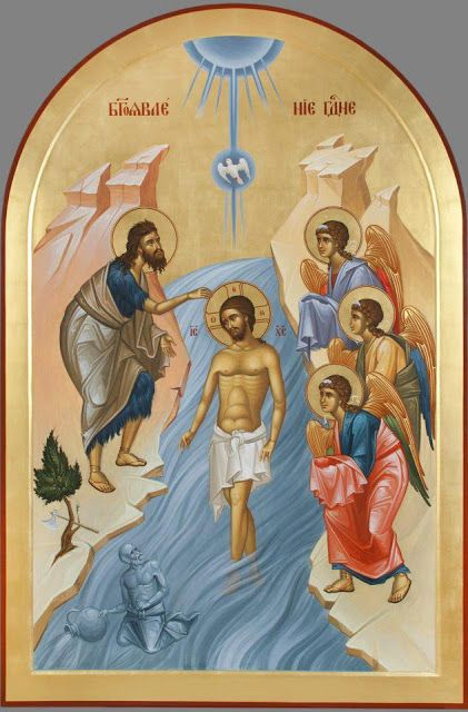 Theophany (Baptism of Jesus Christ) Whispers of an Immortalist: Ministry of Christ 1